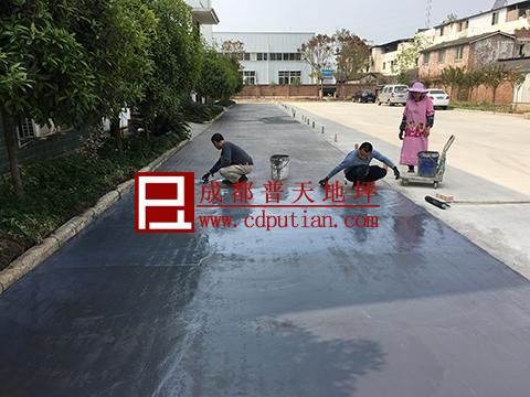 厂区道路起砂破烂修复方法2