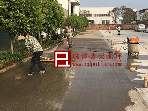 厂区道路起砂破烂修复方法3