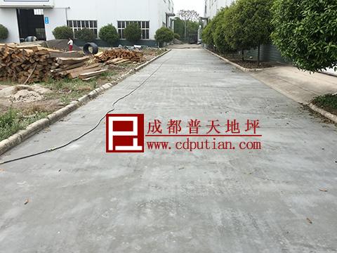厂区道路起砂破烂修复方法4