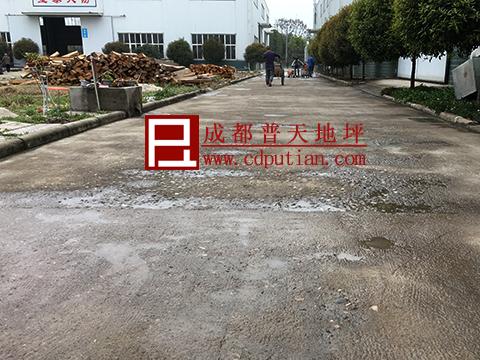 厂区道路起砂破烂修复方法5