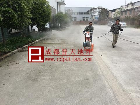 厂区道路起砂破烂修复方法6