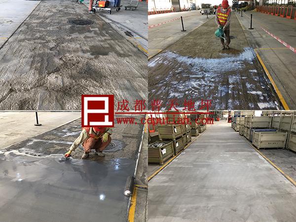地坪修补剂让破烂水泥地面焕然一新