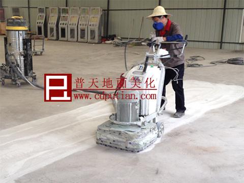 温江品胜公司环氧砂浆地坪施工方案1