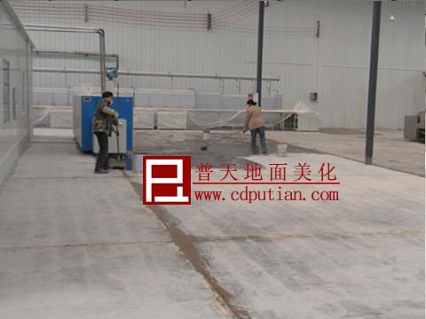 温江品胜公司环氧砂浆地坪施工方案2