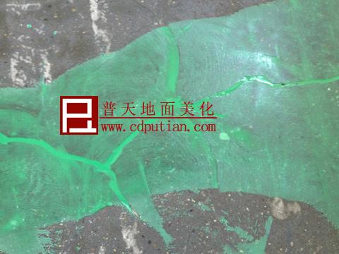 温江品胜公司环氧砂浆地坪施工方案3