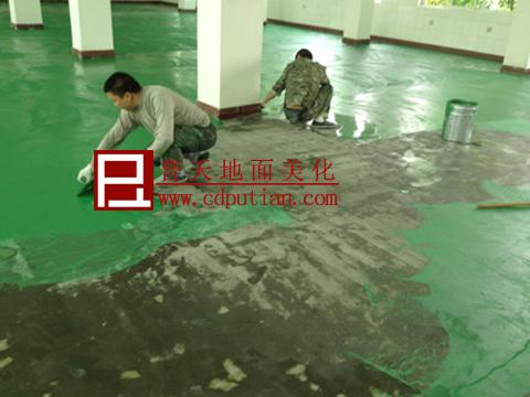温江品胜公司环氧砂浆地坪施工方案4