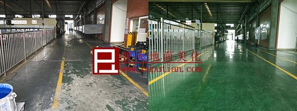环氧地坪翻新改造成混凝土密封固化剂地坪
