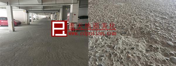 绵阳某小区停车场地坪起砂处理及修补方案1