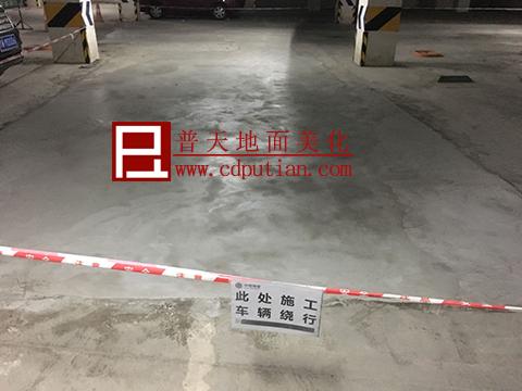 绵阳某小区停车场地坪起砂处理及修补方案10