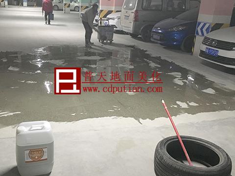 绵阳某小区停车场地坪起砂处理及修补方案3