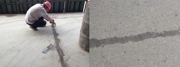 达州某小区地下室混凝土密封固化剂地坪施工方案3