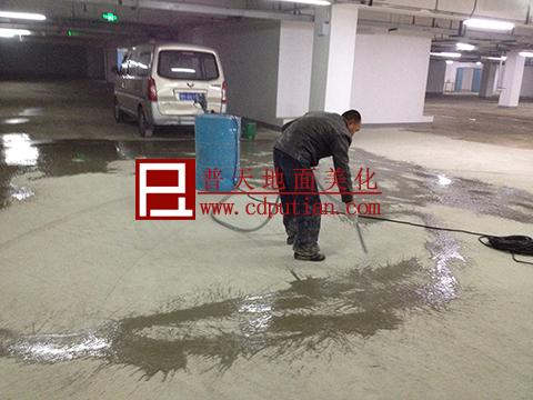 达州某小区地下室混凝土密封固化剂地坪施工方案5